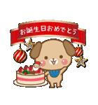 子犬のメリークリスマス&お正月!(個別スタンプ:17)