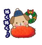 子犬のメリークリスマス&お正月!(個別スタンプ:19)