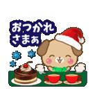 子犬のメリークリスマス&お正月!(個別スタンプ:20)