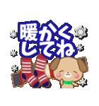 子犬のメリークリスマス&お正月!(個別スタンプ:21)