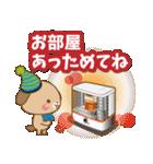 子犬のメリークリスマス&お正月!(個別スタンプ:22)