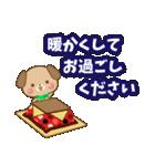 子犬のメリークリスマス&お正月!(個別スタンプ:24)