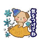 子犬のメリークリスマス&お正月!(個別スタンプ:25)