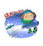 子犬のメリークリスマス&お正月!(個別スタンプ:26)