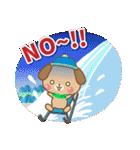 子犬のメリークリスマス&お正月!(個別スタンプ:27)
