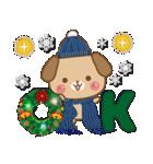 子犬のメリークリスマス&お正月!(個別スタンプ:28)