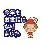 子犬のメリークリスマス&お正月!(個別スタンプ:29)