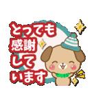子犬のメリークリスマス&お正月!(個別スタンプ:30)