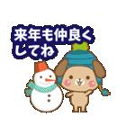 子犬のメリークリスマス&お正月!(個別スタンプ:32)