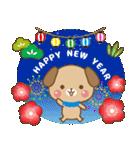 子犬のメリークリスマス&お正月!(個別スタンプ:34)