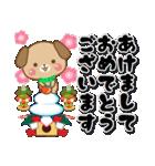 子犬のメリークリスマス&お正月!(個別スタンプ:38)