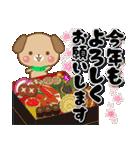 子犬のメリークリスマス&お正月!(個別スタンプ:39)