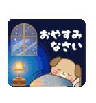 子犬のメリークリスマス&お正月!(個別スタンプ:40)