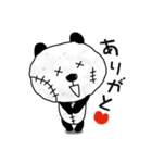 ボロボロパンダさん(個別スタンプ:09)