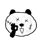 ボロボロパンダさん(個別スタンプ:18)