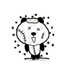 ボロボロパンダさん(個別スタンプ:19)