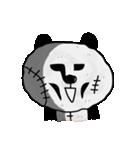 ボロボロパンダさん(個別スタンプ:23)