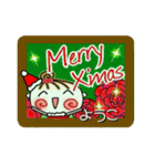 ちょ~便利![ようこ]のクリスマス!(個別スタンプ:01)