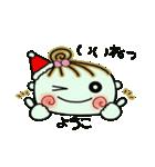ちょ~便利![ようこ]のクリスマス!(個別スタンプ:08)