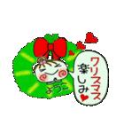ちょ~便利![ようこ]のクリスマス!(個別スタンプ:10)