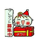 ちょ~便利![ようこ]のクリスマス!(個別スタンプ:13)