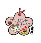 ちょ~便利![ようこ]のクリスマス!(個別スタンプ:14)
