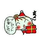 ちょ~便利![ようこ]のクリスマス!(個別スタンプ:16)