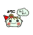 ちょ~便利![ようこ]のクリスマス!(個別スタンプ:20)