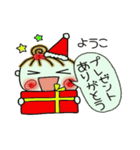 ちょ~便利![ようこ]のクリスマス!(個別スタンプ:26)