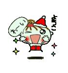 ちょ~便利![ようこ]のクリスマス!(個別スタンプ:27)