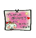 ちょ~便利![ようこ]のクリスマス!(個別スタンプ:28)