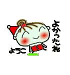 ちょ~便利![ようこ]のクリスマス!(個別スタンプ:29)