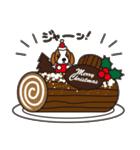 ラブとすてきなクリスマス(キャバリア)(個別スタンプ:9)