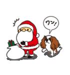 ラブとすてきなクリスマス(キャバリア)(個別スタンプ:12)
