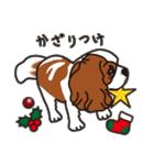 ラブとすてきなクリスマス(キャバリア)(個別スタンプ:19)