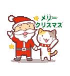 クリスマス色の猫たち(個別スタンプ:02)