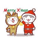 クリスマス色の猫たち(個別スタンプ:04)