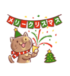 クリスマス色の猫たち(個別スタンプ:05)
