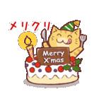 クリスマス色の猫たち(個別スタンプ:07)