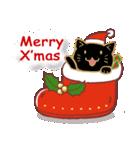 クリスマス色の猫たち(個別スタンプ:08)