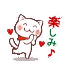 クリスマス色の猫たち(個別スタンプ:14)