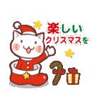 クリスマス色の猫たち(個別スタンプ:15)