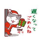 クリスマス色の猫たち(個別スタンプ:17)