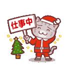 クリスマス色の猫たち(個別スタンプ:18)