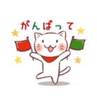 クリスマス色の猫たち(個別スタンプ:19)