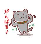 クリスマス色の猫たち(個別スタンプ:21)