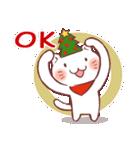クリスマス色の猫たち(個別スタンプ:22)