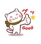 クリスマス色の猫たち(個別スタンプ:23)