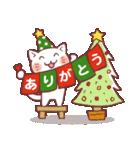 クリスマス色の猫たち(個別スタンプ:26)