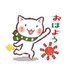クリスマス色の猫たち(個別スタンプ:27)